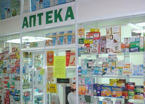 Кражу из аптеки раскрыли в Биробиджане