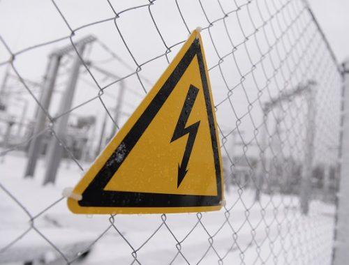 Электромеханик Облученской дистанции электроснабжения погиб при осмотре трансформатора