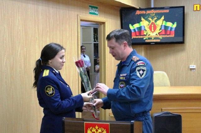 Сотрудницу УФСИН ЕАО наградили за героический поступок