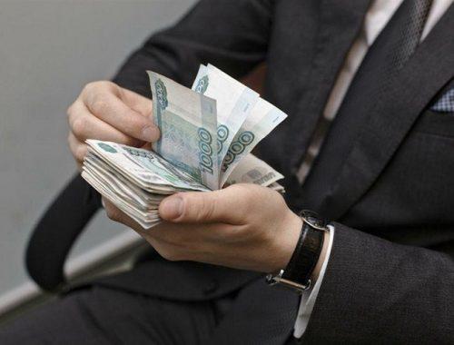 Чиновники получат надбавку к заработной плате
