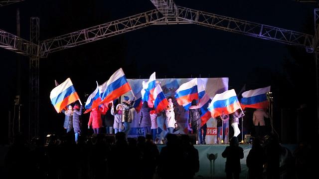 В Биробиджане отметили четвертую годовщину воссоединения Крыма с Россией