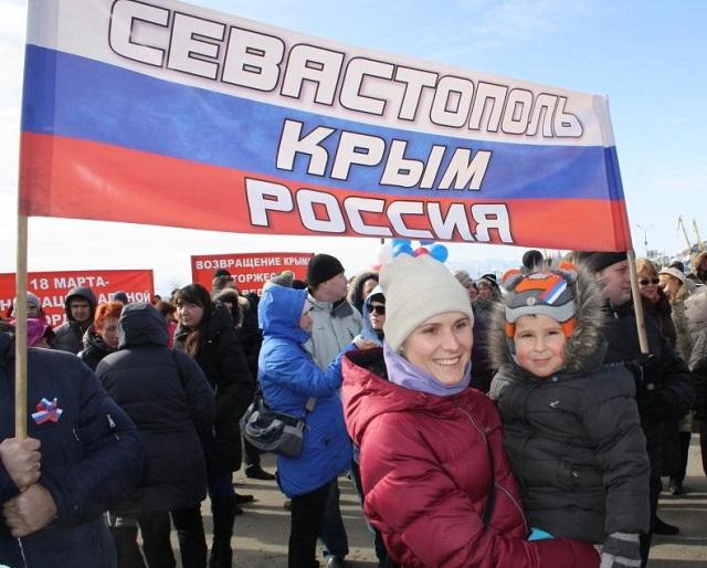 В Биробиджане 18 марта отметят день воссоединения Крыма с Россией