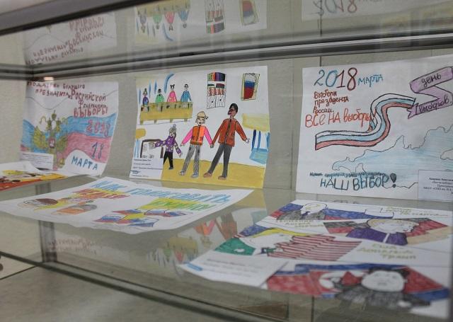 В Еврейской автономии открылась выставка плакатов участников конкурса ОНФ «День выборов»