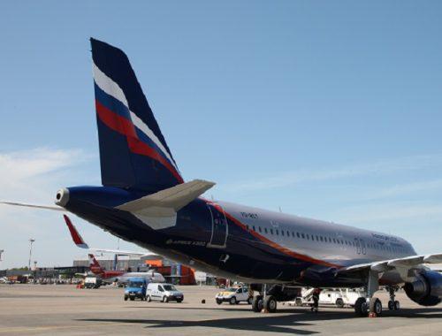 Аэрофлот открыл продажу билетов по субсидируемым тарифам