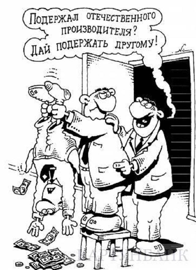 Местные «извращенцы» вновь «замылили глаза» Путину