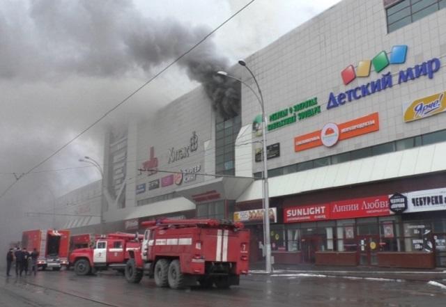 Число жертв пожара в Кемерово превысило 37 человек