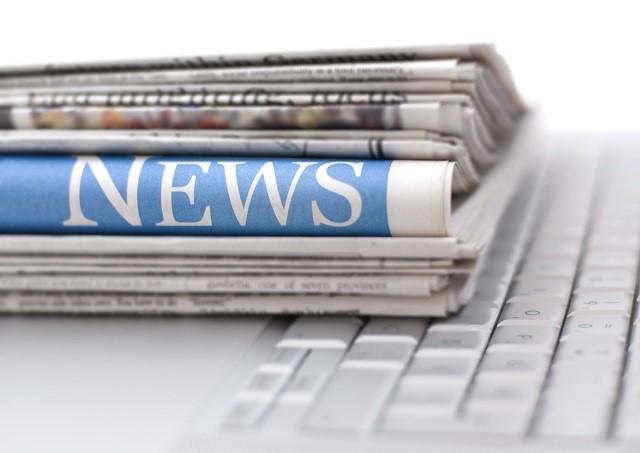 Еврейскую автономию стали чаще упоминать в зарубежных СМИ