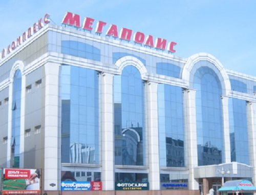 При проверке торгового центра Мегаполис выявлены элементарные нарушения