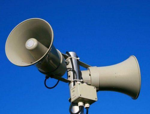 Завтра в ЕАО пройдет проверка системы оповещения
