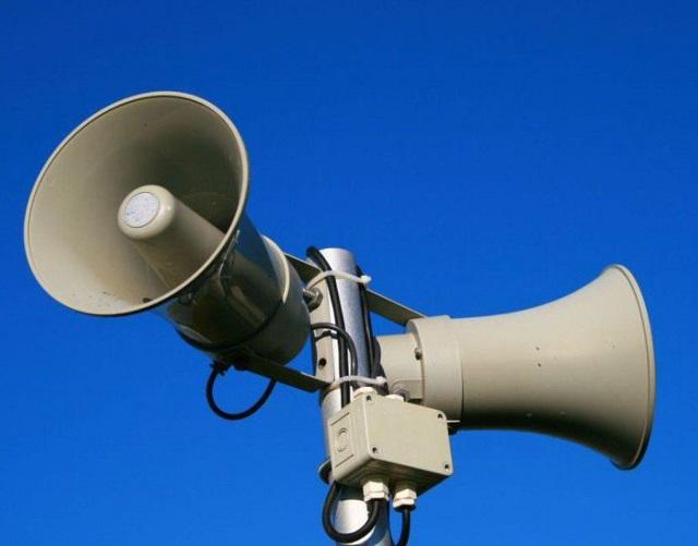 Проверка системы оповещения населения пройдет в ЕАО
