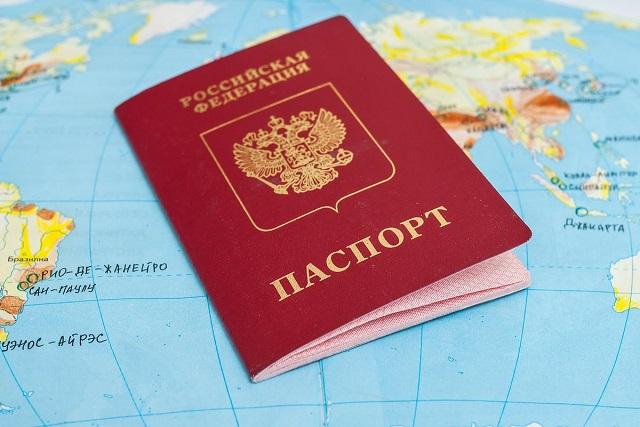 Пошлина за оформление загранпаспорта увеличится до 5 тысяч рублей