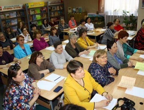 Как привлечь читателя в библиотеку: обучающий семинар прошел в Биробиджане