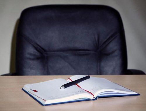 Чиновника уволили в связи с утратой доверия в ЕАО