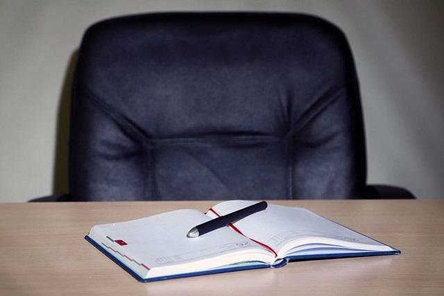 Кресло начальника управления госслужбы и кадровой политики ЕАО покинула Виктория Францева