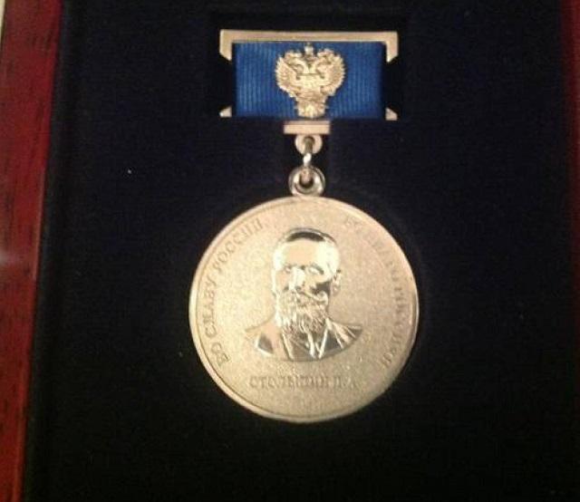 Экс-глава Минвостокразвития награжден высшей правительственной наградой