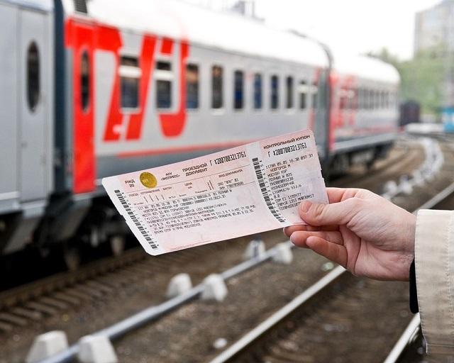 С 4 мая на железнодорожных билетах будет указываться только местное время