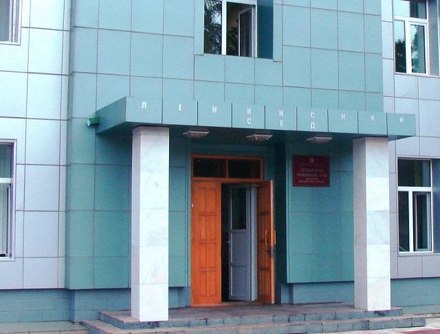 Замглавы Ленинского района вынесен приговор