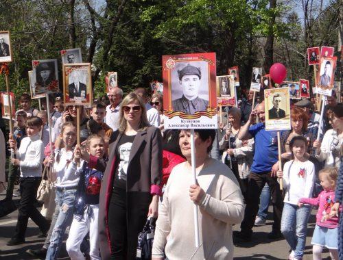 Продлена регистрация на онлайн-шествие «Бессмертный полк»