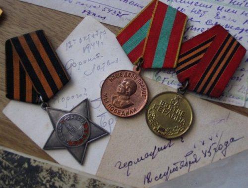 В честь Дня Победы участникам и инвалидам войны выплатят по 10 тысяч рублей