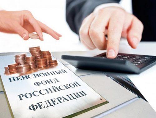 Самозанятых граждан обложат выплатами в ПФР и ФОМС