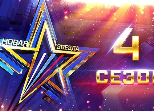 Еврейскую автономию в новом сезоне Всероссийского вокального конкурса представит Мария Кудина