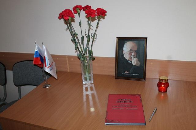 «Уголок творчества и памяти» Станислава Говорухина открылся в Биробиджане