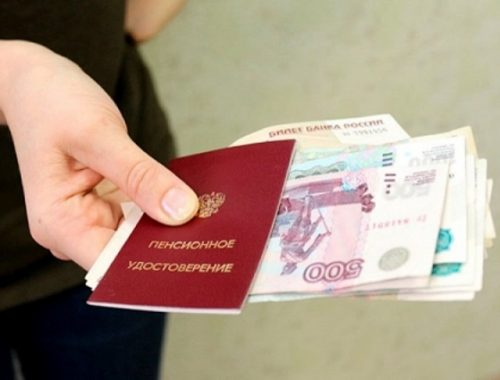 Пенсионеры ЕАО получат пенсии в июне досрочно