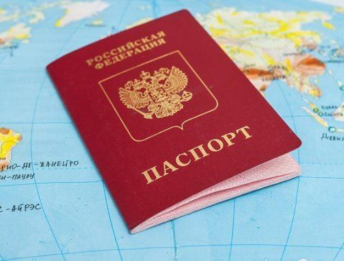 Госдума приняла закон о повышении пошлин на загранпаспорт и права