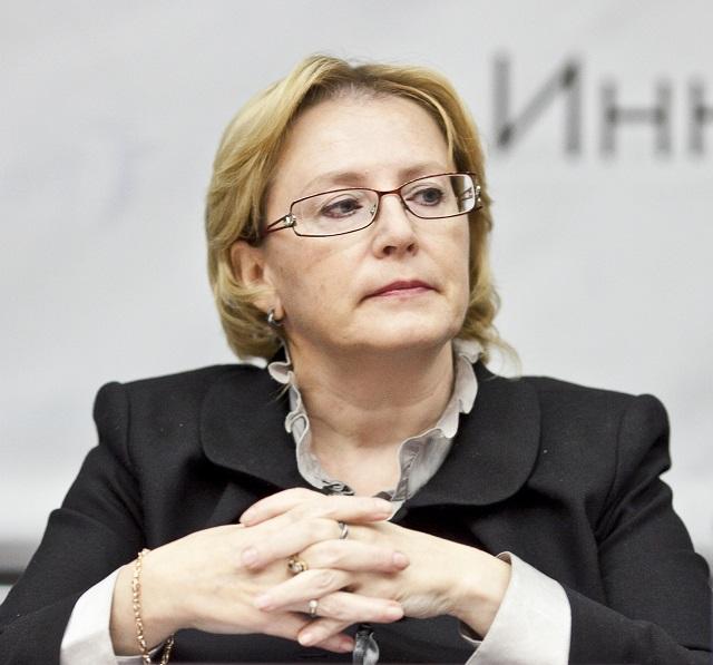 Глава Минздрава РФ заслушала отчет Александра Левинталя