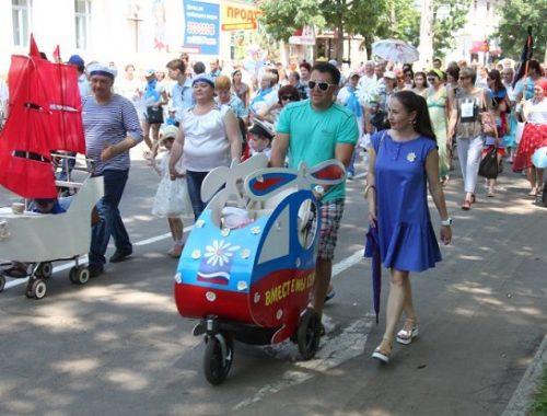 Парад колясок пройдет в Биробиджане