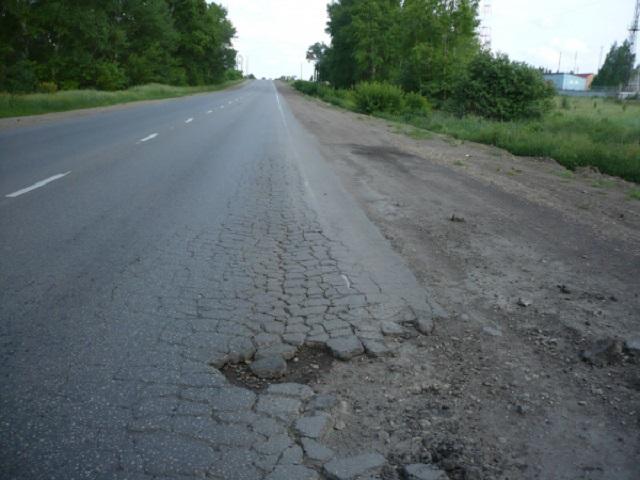 В Биробиджане сильно занижали минимальную цену контракта на ремонт дорог