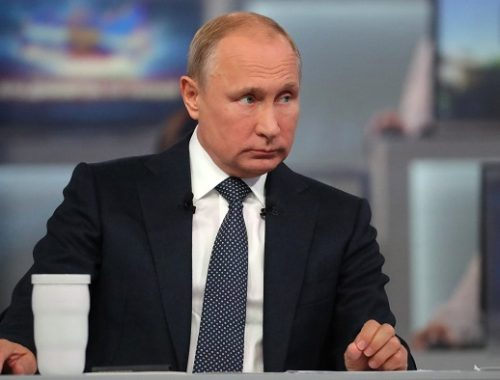 Обращение к Президенту Российской Федерации Владимиру Путину