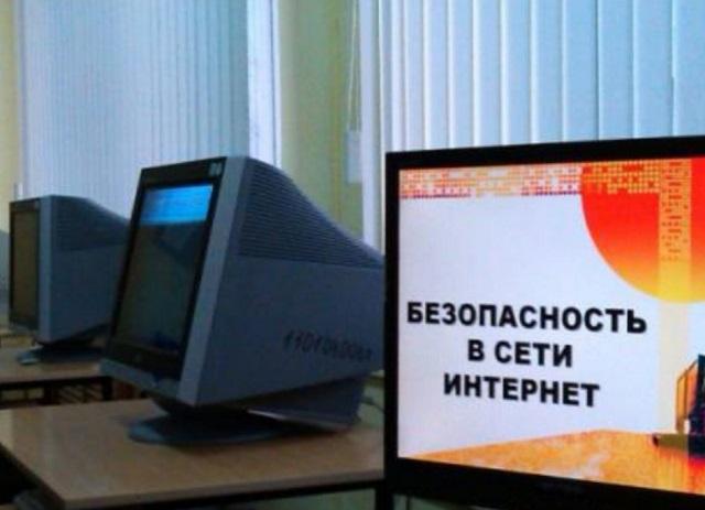 Прокуратура обнаружила сайты с информацией об изготовлении оружия