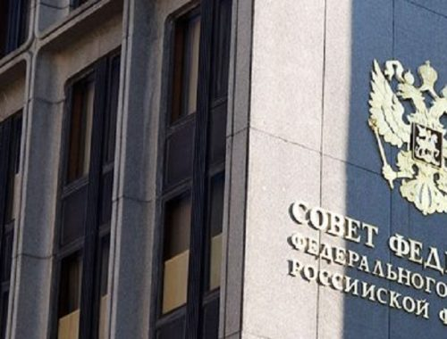 Совет Федерации досрочно прекратит полномочия Ростислава Гольдштейна 23 декабря