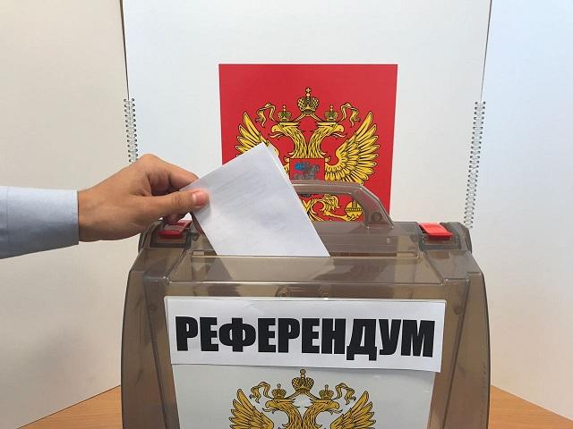 В России может состояться референдум о повышении пенсионного возраста