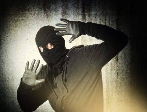 Биробиджанская «управляшка» стала жертвой грабителя