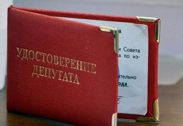 Прокуратура настояла на прекращении полномочий двух депутатов в ЕАО