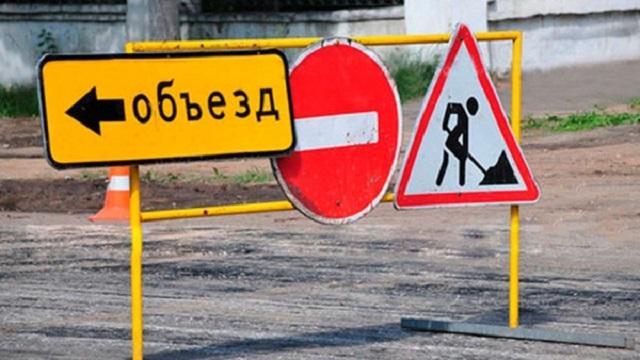 За мошенничество при проведении дорожных работ в ЕАО осужден житель Приморья