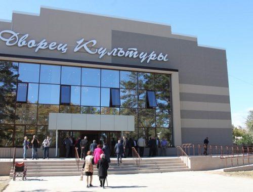 Восстановленный после пожара Дом культуры открылся в с. Ленинское