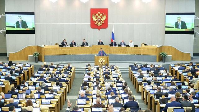 Госдума приняла пенсионную реформу во втором чтении