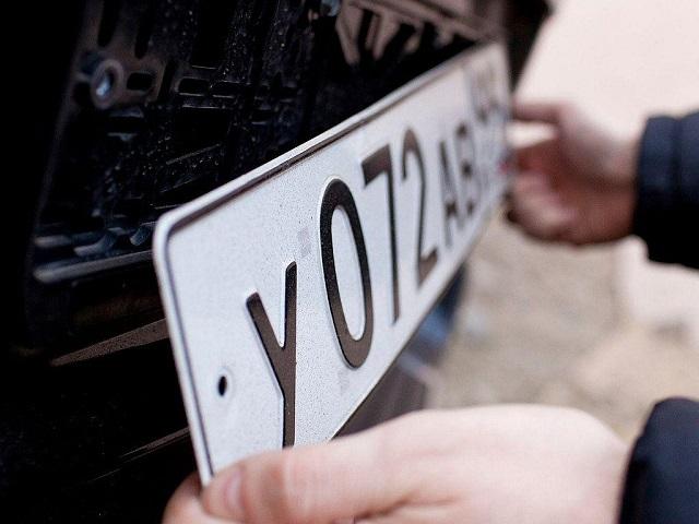 Полиция «махнула рукой» на кражу автомобильных госзнаков в Биробиджане