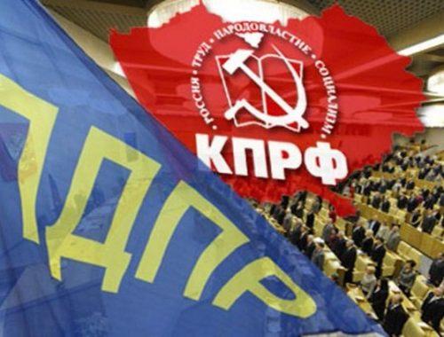 СМИ: Кремль накажет ЛДПР и КПРФ за результаты выборов