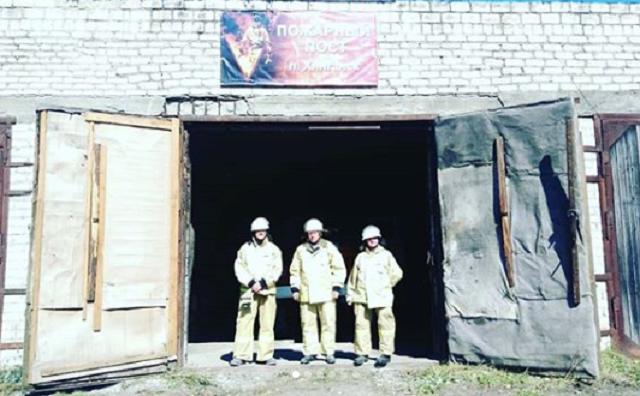 В ЕАО появился еще один пожарный пост
