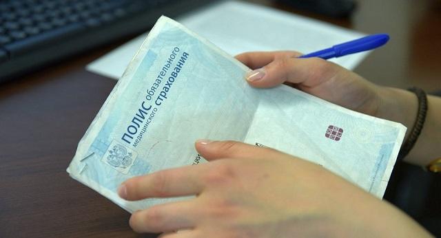Россияне смогут получить новый полис ОМС до 1 ноября