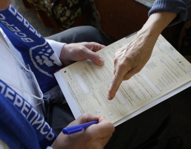 Жители ЕАО могут принять участие в пробной переписи населения