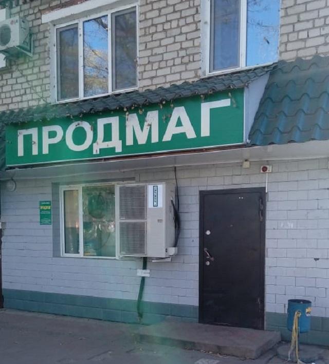 Не только в кафе «Осень», но и в магазине «Продмаг» выявлены грубые нарушения санитарных норм
