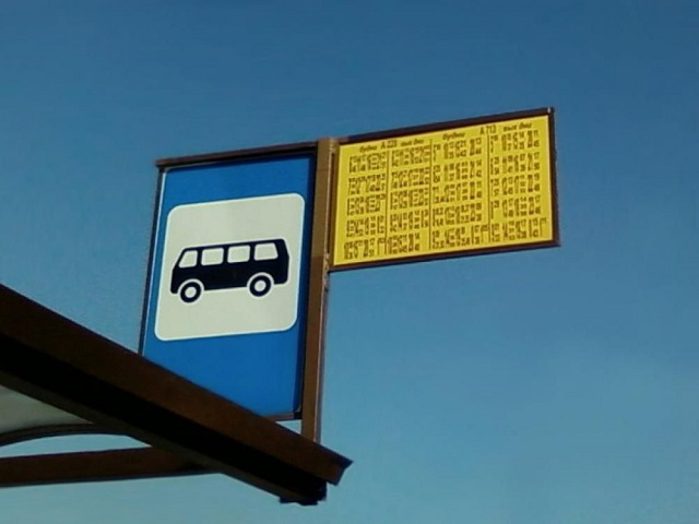 Ряд недочетов выявлен в новом расписании движения автобусов