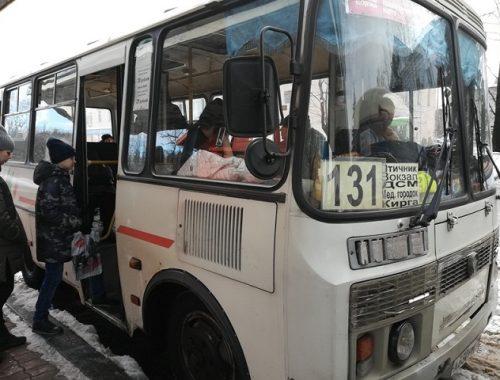 Просим прекратить «автобусные войны» в Биробиджане!