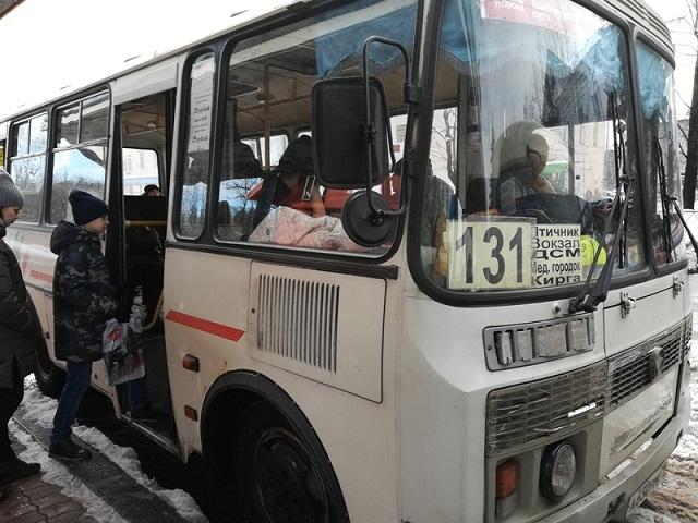 Запущен дополнительный рейс по маршруту 131 «Птичник-Кирга» (РАСПИСАНИЕ)
