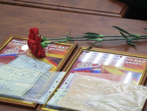 Похоронки времен ВОВ переданы двум родственникам погибших красноармейцев
